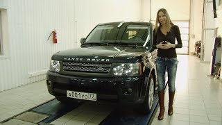 Подержанные автомобили. Вып.149. Range Rover Sport, 2010