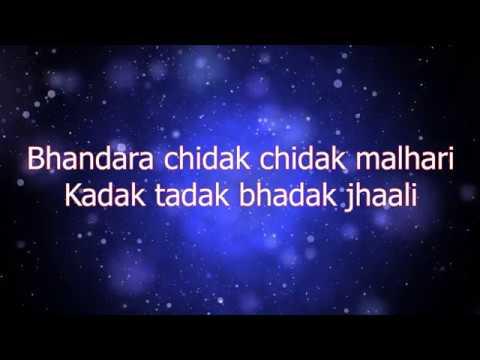 Malhari (Lyrics) | Bajirao Mastani