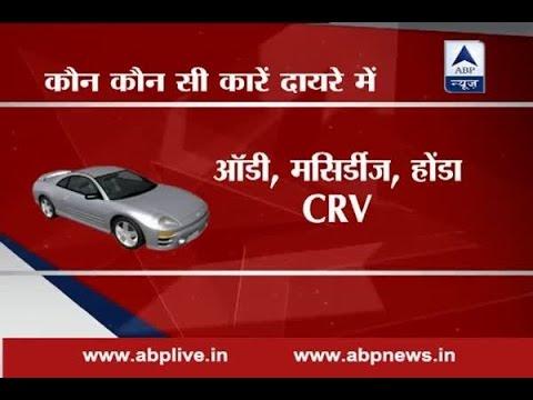 Diesel Ban: SC bans registration of diesel-run SUVs and cars in Delhi till 31 March 2016