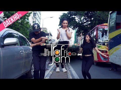 Deep - Traffic Jam Anthem (Old Town Road Parody) (Bangla Parody Video)