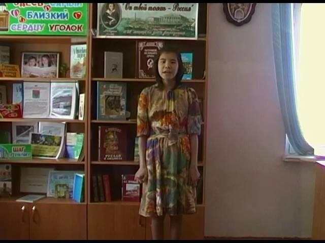 Изображение предпросмотра прочтения – ИринаКорнева читает произведение «Туча» А.С.Пушкина