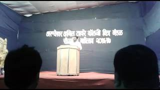 Nitin bangude patil speech at pune