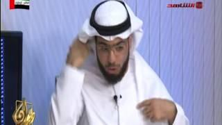 وسيم يوسف   داعية كويتي يسب الامارات وعيال زايد