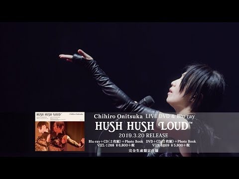 鬼束ちひろ - LIVE DVD&Blu-ray「HUSH HUSH LOUD」(Trailer)