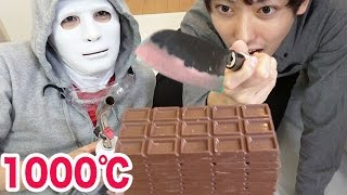 EXPERIMENT Glowing 1000 degree KNIFE vs 100 chocolate towers