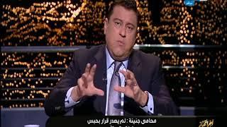 الحلقة الكاملة لبرنامج أخر النهار بتاريخ 2018/2/13 مع الإعلامي / معتز الدمرداش