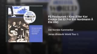 På Restaurant I Kina (Eller Kor Knokje Det Er For Ein Nordmann Å Eta Ute)