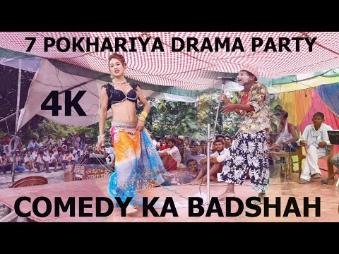 COMEDY KA BADSHAH COMEDY BY BODHA JI  P1
