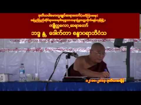Burmese news 19 October 2013 burmese Charity,Generosity
