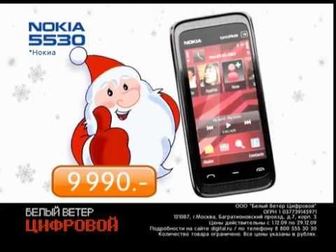 Белый ветер цифровой / Nokia