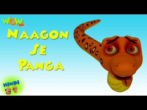 Naagon Se Panga - Motu Patlu in Hindi WITH ENGLISH, SPANISH & FRENCH SUBTITLES thumbnail