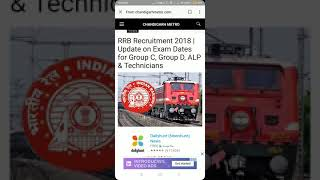 RRB GROUP-D & ALP Exams Dates Released || RRB Upcomg L1,L2 Notification Info..