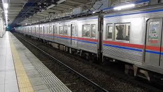 京成3600形 快速上野行き