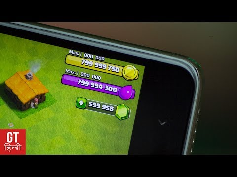 The Truth Behind Hack Clash Of Clans (COC) Videos (Hindi-हिन्दी ) | GT Hindi