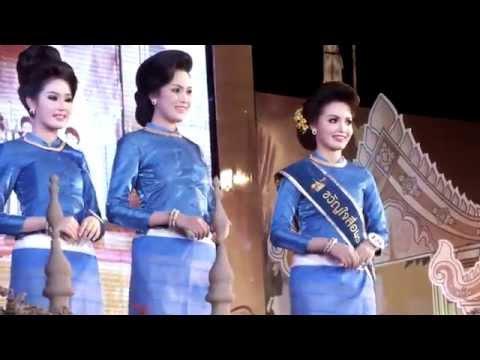ประกวดสงกรานต์เชียงใหม่2557/Chiang Mai Songkran Festival Contest Miss&Mr 2014