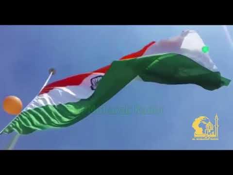 Official ᴴᴰ Muhammad Sajjad Al Mubarak - Ye Hindustan Hamaara He - Al Mubarak Radio
