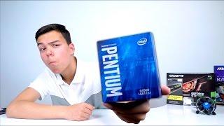Первая Распаковка Intel Pentium G4560 Kaby Lake!!! В ИГРОВОЙ ПК ЗА 30000 Руб!