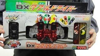 Bootleg DX W Driver Demo - Kamen Rider W