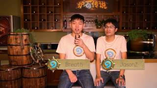 [Card Reveal] Breath & JasonZhou Discuss New Cards