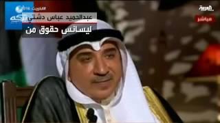 #الكويت_2016 .. مأزق الانتخابات الفرعية