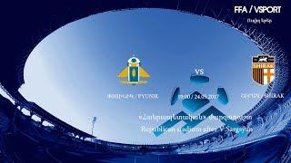 Pyunik vs Shirak full match