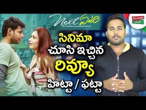 Next Enti Movie Review | Sundeep Kishan, Tamanna | Next Enti Movie Public Talk | Tollywood Nagar