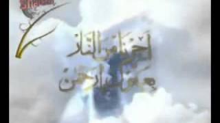 Асма аль-Хусна- 99 самых прекрасных имен Аллаха