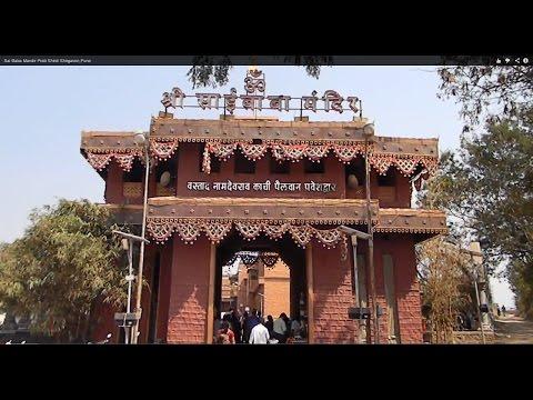 Sai Baba Mandir Prati Shirdi Shirgavon,Pune