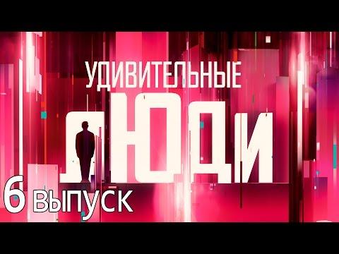 ТелПлюс - Астраханское цифровое телевидение