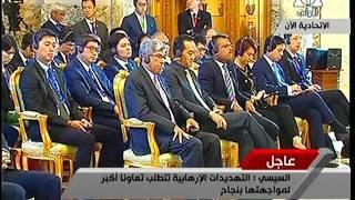 السيسي: القضية الفلسطينية كانت في مقدمة مباحثاتي مع الرئيس السنغافوري