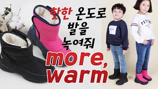 겨울부츠 아동부츠 아동화 아동방한화 예쁜신발 키즈신발 …