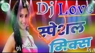 Love mix DJ song Dj Rupendra Har dil me hai rab basta Dj Anuj Unnao