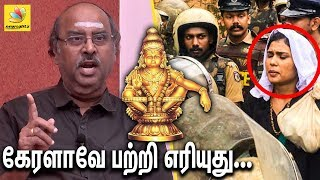Ramasubbu about Women Entry in Sabarimala | Interview