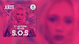 Скачать Aris S O S DJ Antonio Antonio