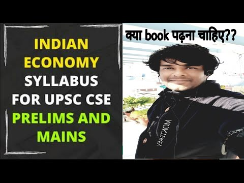Indian economy syllabus for upsc cse prelims and mains