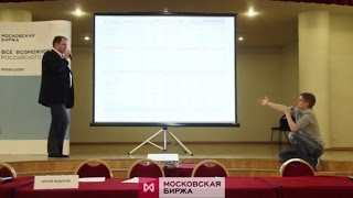 видео Анализ надежности банков