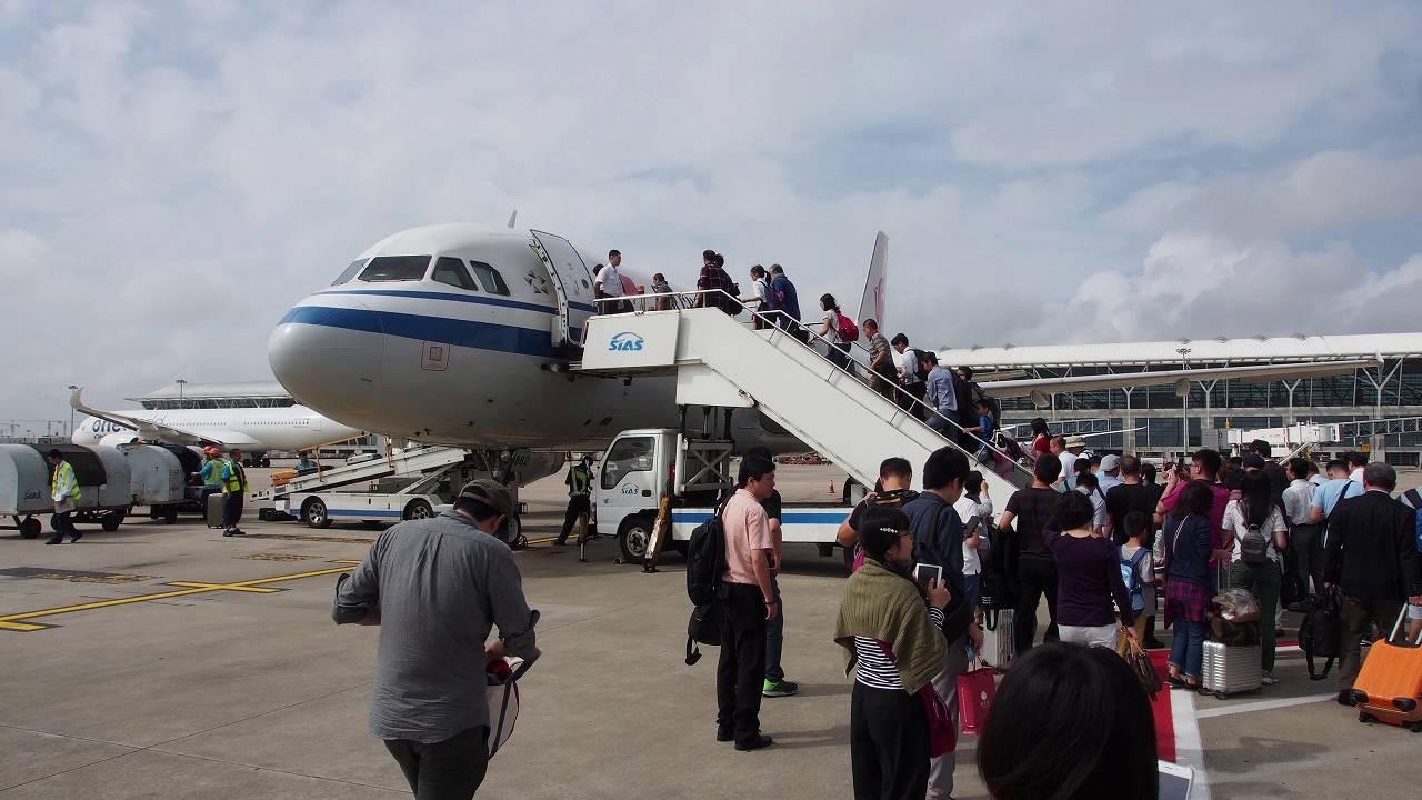 2016/09/27 Air China 405 Announcement: Shanghai Pudong - Chubu