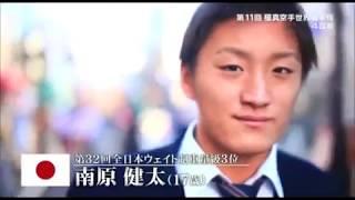 極真空手時代那須川天心選手とライバルであった南原健太選手。 現在でも...