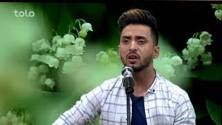 بامداد خوش - موسیقی - اجرای آهنگ های زیبا توسط محمد مارتین