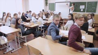31 район – Трейлер (2015), Курган выпускной CompactTV