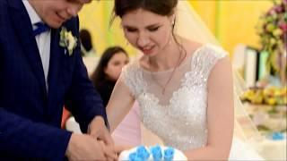 20 июля 2018 свадьба