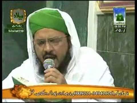 Sallay ALa Nabiye Na Noor Wala Aya Hai 24 01 12