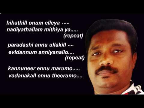 Kannuneer Ennu Marumo Song With Lyrics    By Aneesh Kumar David