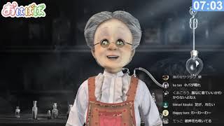 【発明王エジソン】おはようバーチャルおばあちゃん【2020年10月18日号】