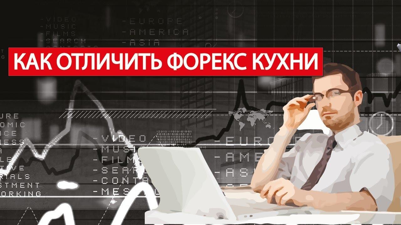 Forex обучение курсы forex стратегия arbitrage