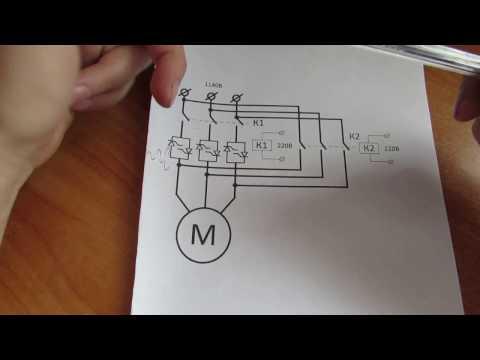 Плавный пуск трехфазного электродвигателя своими руками