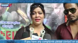 Bhojpuri Movie Jawani Ke Junction