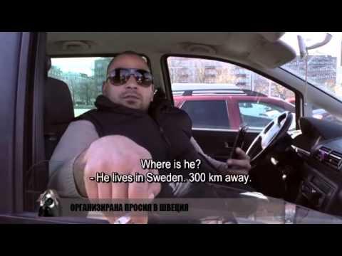 Gypsy beggar gangs in Sweden - part 1