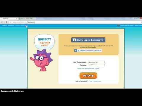 Взломать почту онлайн. Взлом почты. Программа для взлома