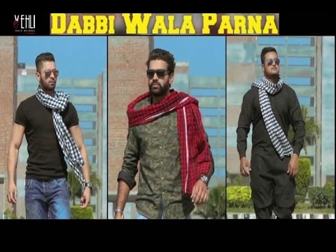 Dabbi Wala Parna ( Full Video ) Ruhi Didar | Latest Punjabi Songs 2014 | Vehli Janta Records